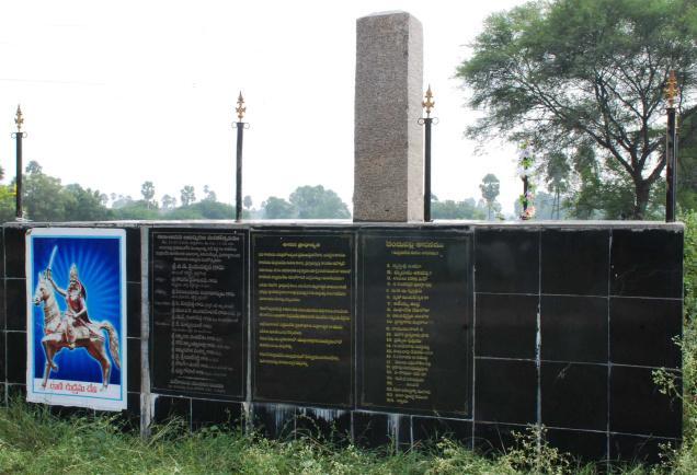The restored inscription on the death of Rani Rudrama at Chandupatla village in Nalgonda district. Photo: Singam Venkataramana / The Hindu