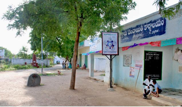 Bondugula, a small village in Rajapet mandal in Nalgonda district has the distinction of sending 25 persons to Indian Army and Central Armed Police Forces.-Photo: Singam Venkataramana